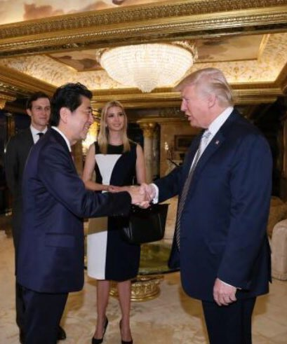 trump does not bow to japanese leader