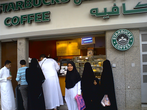 Starbucks Follows Sharia Law in Saudi Arabia, no women in starbucks, black lives matter