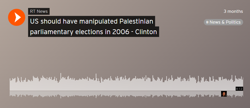 leaked audio of hillary clinton, palestine, rigged election