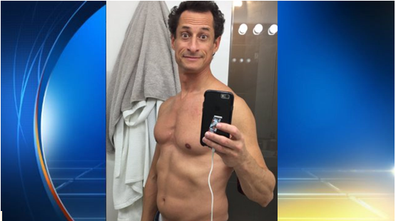 weiner busted, jail time, prison