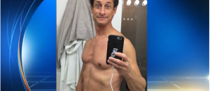 Weiner Busted! - Facing Jail Time After Pleading Guilty to Sexting Minors - VIDEO